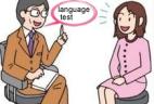2017年高考外语口试