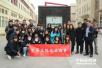 32名台湾大学生参访上海青创基地 激发创业梦想