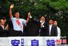 日本前防卫大臣石破茂:反对安倍超常规连任首相