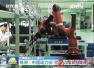 央视新闻联播长时段报道株洲 中国动力谷享誉全国