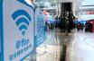 济南商用Wi-Fi版图调查 蹭网背后是一场没有硝烟的争夺战