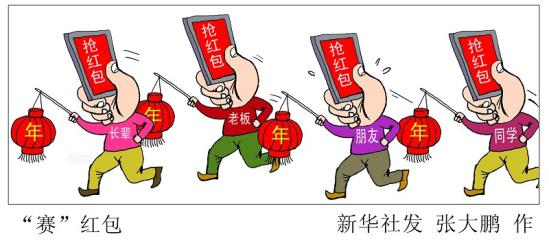 黑龙江省第二届全民健身运动会启幕