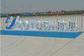 郑州航展静态展飞机陆续就位 多款飞机比翼试飞