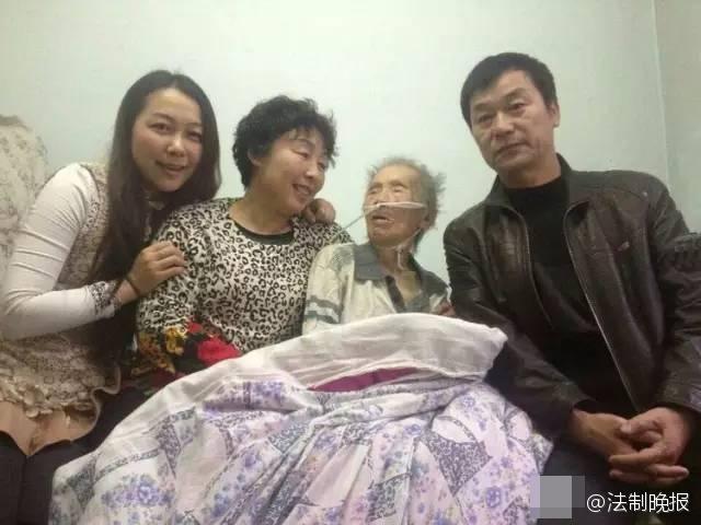 不离不弃29年!3代人赡养保姆至108岁去世