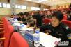 """云南曲靖组织""""两客一危""""企业负责人 集中接受春运安全警示教育"""