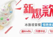 中国联通推出无限流量套餐 媒体:真是无限吗?