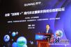 苏宁与农业部签合作协议 张近东提出农村电商三化三云五当战略