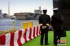 """日护卫舰首次执行保护美舰的""""武器等防护""""任务"""