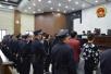 浙江温岭最大网络赌球案宣判:涉案3.8亿16人获刑
