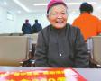 郑州企业退休职工取暖补贴发放 每人有480元