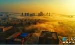 郑州平流雾景观