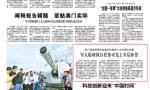 广铁:军人临时执行任务可先上车后补票
