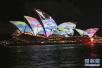 """澳中""""一带一路""""经贸文化论坛聚焦两国合作新机遇"""