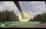 迄今最具杀伤力的125mm坦克炮内部试射图片