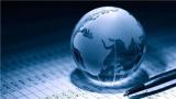 德银预计明年世界经济增速接近4%