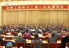 全国工商联十二届一次执委会议召开