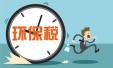环保税明年将开征 河南的征收标准是多少?