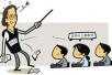 沈阳铁西区重工一校教英语的体育老师已被调换