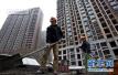 北京已拟定各区共1000公顷地块 5年内建成租赁房
