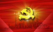 """两届中央政治局""""首会"""",习近平都抓这件事"""