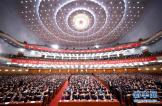 人民日报:发展中国家走向现代化的中国启示