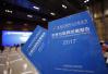 中国不仅网民规模全球第一 还有一项也是全球首位