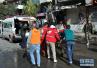 叙中部城市发生公共汽车爆炸 至少8死18伤