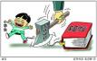 青岛禁止让家长代为批改作业 课业负担重将约谈校长