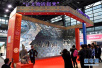 互联网之光博览会:大数据确权平台正式发布