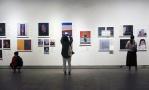 中国当代摄影新锐展在杭州开幕
