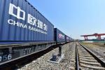 杭州+义乌:经济外交新模式