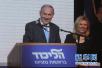 内乱?以色列总理涉贪丑闻发酵 国内万人示威促下台