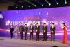 新华社民族品牌工程交流会在博鳌举行