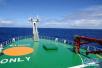 """遠洋綜合科考船""""向陽紅01""""船首次穿越東西半球"""