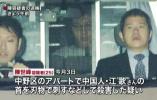 旁聽江歌案:劉鑫疑撒謊 嫌犯無悔意 江媽埋頭痛哭