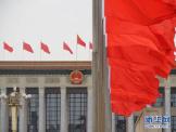 新党章:新时代建设马克思主义执政党的根本遵循