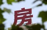 南京地王项目命断资金链 打响今年地王崩盘第一枪