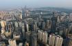 11月70城房价出炉 北京二手住宅环降0.5%