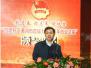 王勇拟任河南省社会科学院党委书记