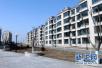 """济南""""攒""""下41万平方米储备安置房 部分用于租赁房"""