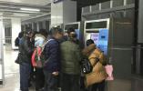 S9号线今晨6点顺利开通试运营 首班车爆满