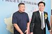 刘銮雄大笔买进恒大股票 去年浮盈近百亿港元
