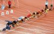 2018年高招体育类专业考试3月份举行 考试院发布了相关提醒
