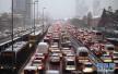 动真格了!南京启动拥堵费研究:降低拥堵路段高峰流量
