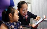 国内坐飞机可用手机