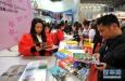 广东省旅游局:教育公司未经许可不得组织游学团
