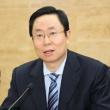 蓝绍敏就任南京代市长