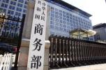 1月23日国内外重要新闻:今年第4虎王晓林现身 特朗普对洗衣机征税
