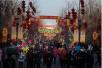 北京市文化局:30万张庙会门票免费向市民发放
