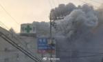 韩国大火现场图曝光